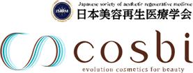 cosbiロゴ