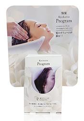 強髪プログラムPOP